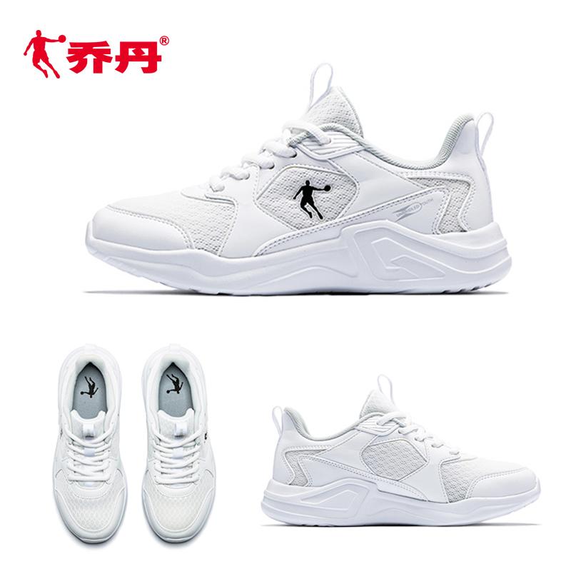 乔丹童鞋儿童运动鞋男童透气2019秋季跑步鞋中大童小孩白色篮球鞋