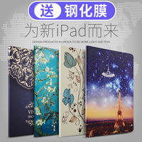2018 new iPad case Apple 9.7 inch 2017 tablet pad7 new version a1822 leather case silicone love party paid shell all-inclusive anti-fall 8 net red fairy a1893 shell