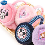Disney children's earmuffs winter warm plush ear warm boys and girls children's earmuffs baby earmuffs ear bag