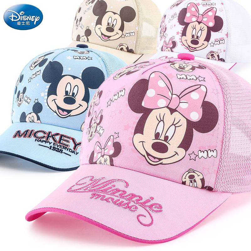迪士尼儿童帽子遮阳防晒网眼夏太阳男童女童幼儿小孩鸭舌棒球宝宝