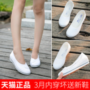 护士鞋布鞋白色坡跟软底小白鞋妈妈鞋黑色帆布鞋单鞋美容鞋工作鞋