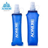 Onijie Sports Soft Kettle Plastic Soft Water Bag Foldable Off-Road Running Water Bag 250/500ML
