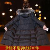 大毛领女士羽绒服女中长款过膝2019新款韩版修身显瘦潮外套yurf