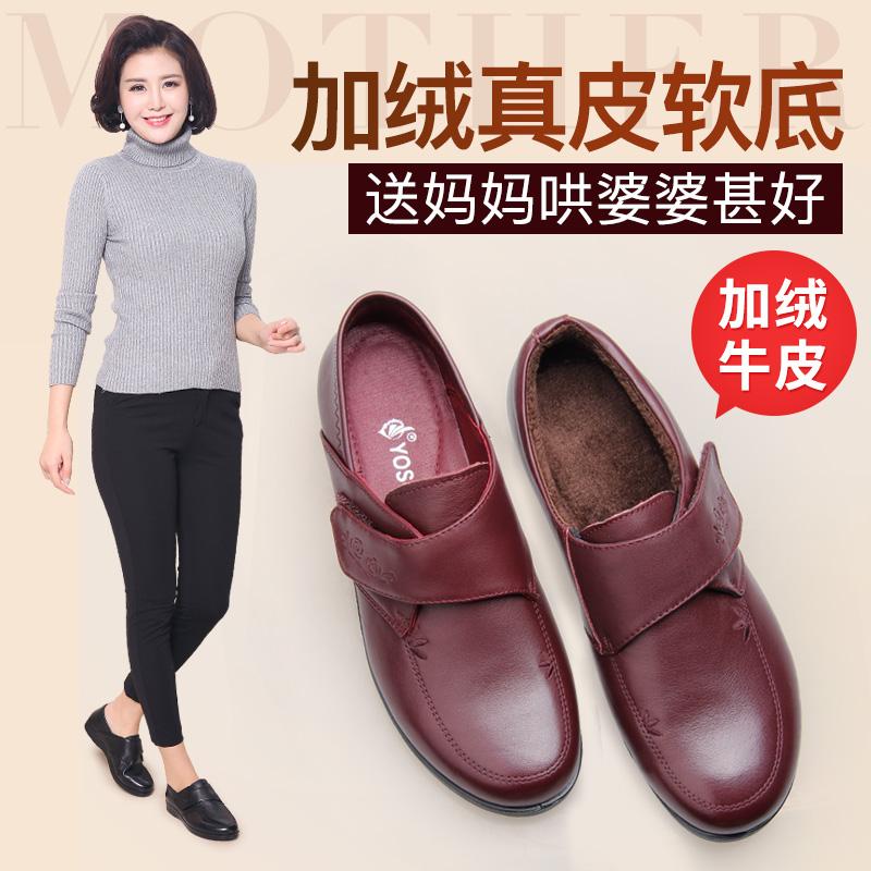 中老年人皮鞋女软底真皮防滑妈妈舒适平底秋冬季加绒休闲奶奶棉鞋