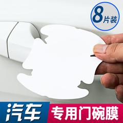 门碗犀牛皮保护膜
