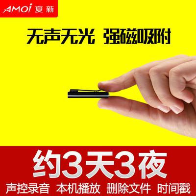 超长录音笔微型迷你超小防隐形专业高清远距降噪U盘隔墙听音网上商城