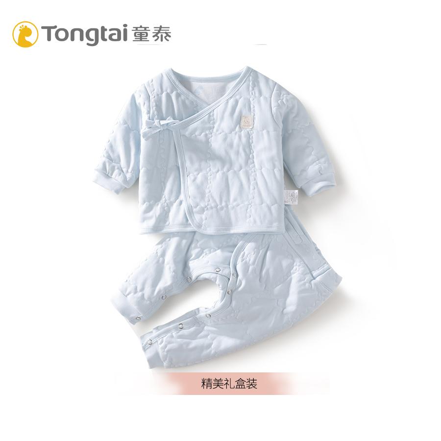 童泰婴儿和尚服套装0-6个月新生儿棉衣薄棉宝宝秋冬纯棉保暖内衣