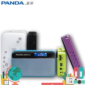 熊猫 DS-120 便携数码MP3播放器 U盘TF插卡音箱FM收音机 迷你音响