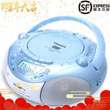 熊猫 CD-850 复读磁带录音CD VCD DVD U盘SD卡收音播放机顺丰包邮