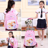 Disney primary school children's three-wheeled children's trolley bag girl 1-3-5 grade ice romance Sophia Princess