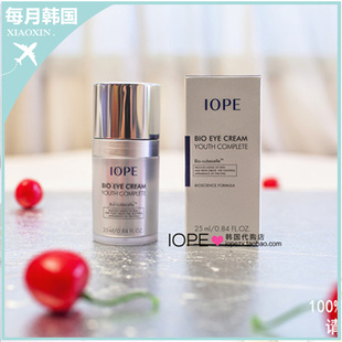 iope抗皱眼霜