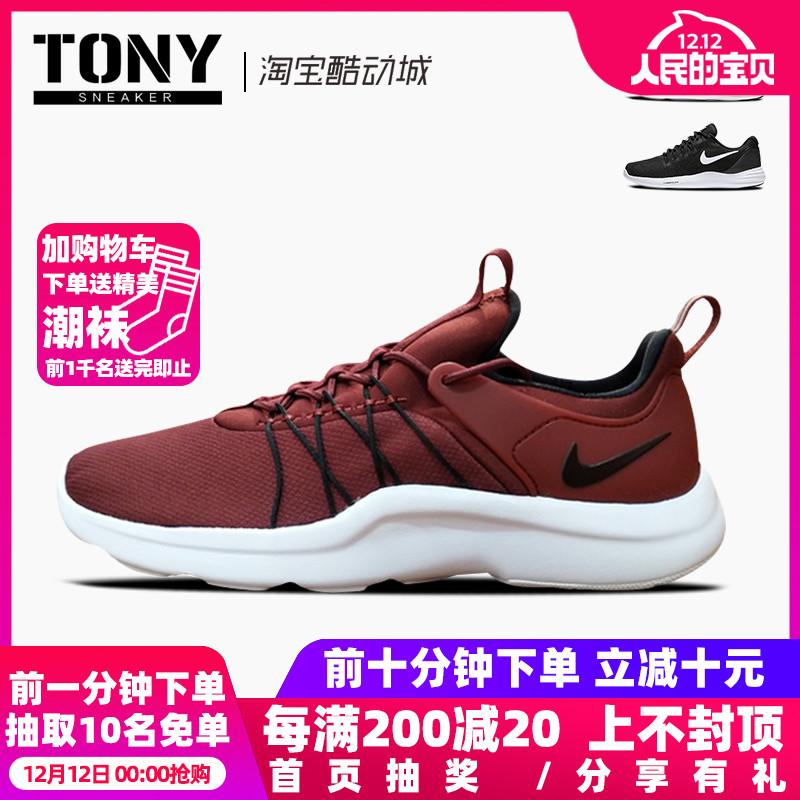 耐克Nike Darwin达尔文潮流百搭运动鞋休闲跑步鞋男鞋 819803-002