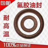 TC fluoro rubber skeleton oil seal high temperature resistance 52*62/65/68/70/72*7/8/10/12FKM model complete
