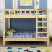 松木上下床宿舍可全守靖叩痛惭生成人双层架子床儿童子母床