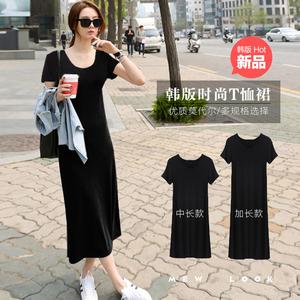 图片:韩版莫代尔中长款T恤裙女夏季短袖纯色打底衫修身内搭衬裙超长裙