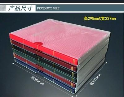 买1送101 高档集邮册 邮票册 空册 收藏册 大型 黑卡 6种规格任选