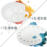 Petal oval double-cover plum-shaped small feet watercolor watercolor oil painting acrylic wood plastic children's color plate