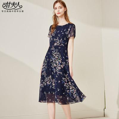 甘夫人中年女装2018夏装新款雪纺碎花连衣裙中长款短袖大码妈妈装
