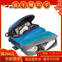 Seato Summit 3C Digital Accessories Digital Receiving and Finishing Bag Shock-proof and Waterproof Inner Jacket
