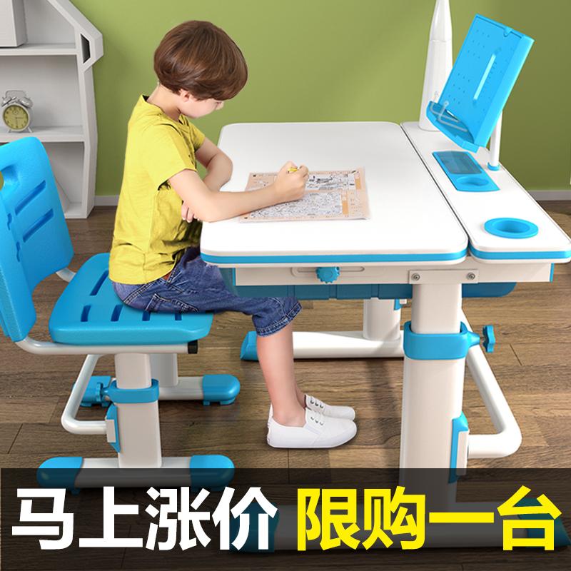 多功能升降书桌