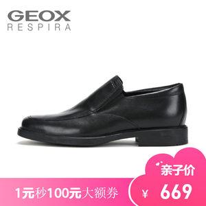 GEOX/健乐士男鞋牛皮时尚圆头套脚商务休闲透气皮鞋U0385E