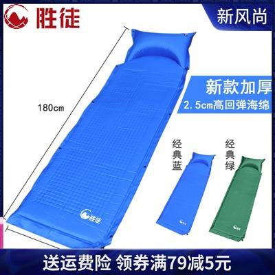 胜徒 单人自动充气垫 睡垫防潮垫 加宽加厚带充气枕头 户外露营
