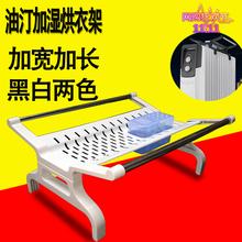 电热油汀烘衣架取暖器烘衣架可折叠电暖器带加湿盒晾衣架油汀配件