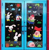 玻璃门窗贴纸装饰