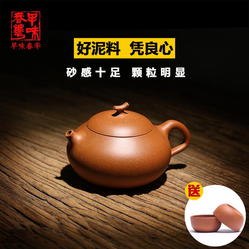 老段泥茶壺