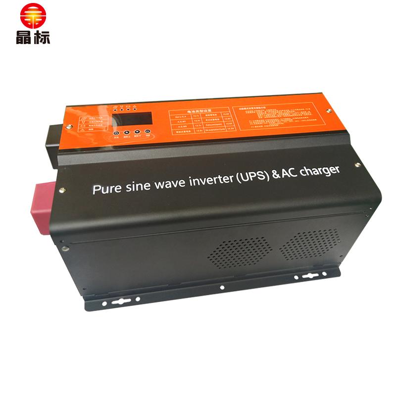 太阳能房车用车载逆变器12v24V48V转220V多功能3000w纯正弦波工频