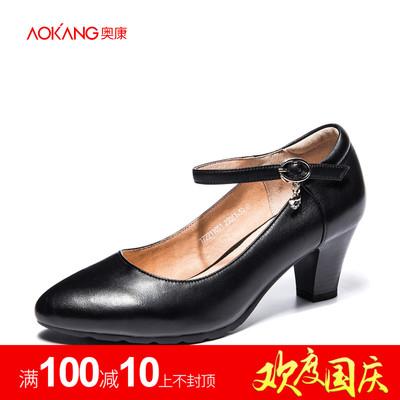 奥康秋季妈妈鞋真皮女单鞋商务绑带女鞋浅口女士低跟皮鞋职业女鞋
