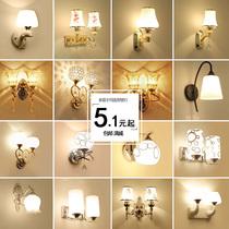 灯具led壁灯带拉线开关卧室床头灯后现代简约双头客厅北欧背景墙