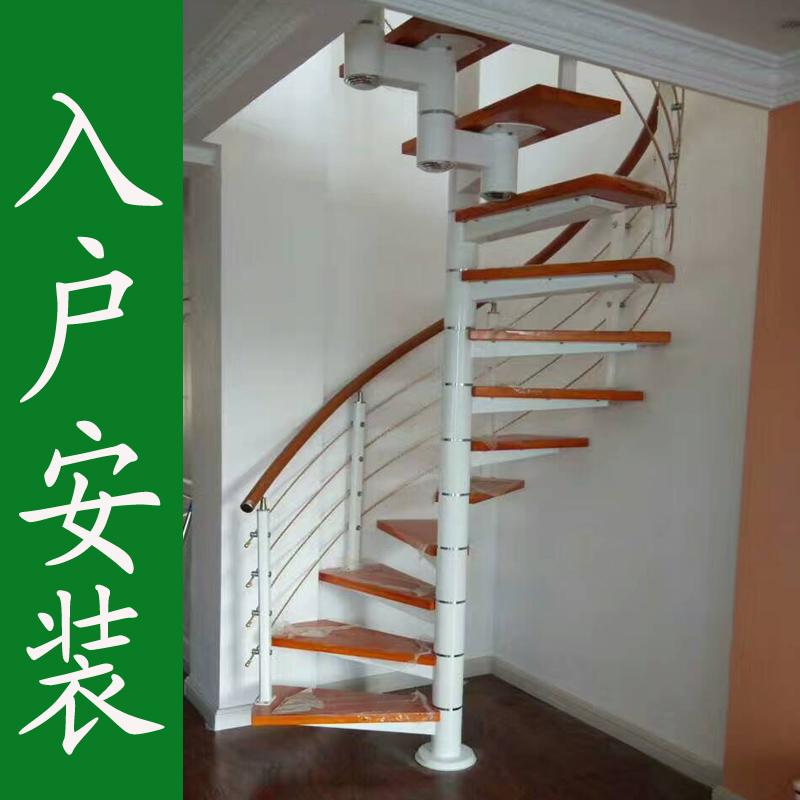 室内家用旋转楼梯阁楼复式楼中柱板定制钢木扶手实木铁艺圆飞跃外
