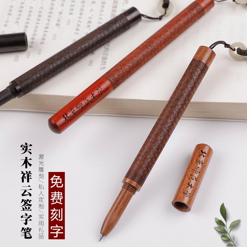Подарочные ручки Артикул 589241459063