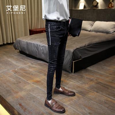 艾堡尼 破洞牛仔裤男修身韩版潮流秋季薄款黑色长裤子休闲小脚裤
