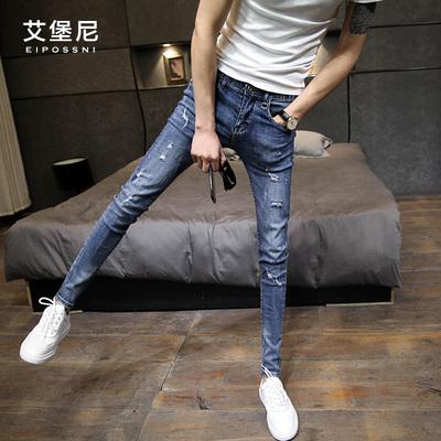 艾堡尼 2018新款春季破洞牛仔裤男学生潮流修身显瘦小脚裤长裤K