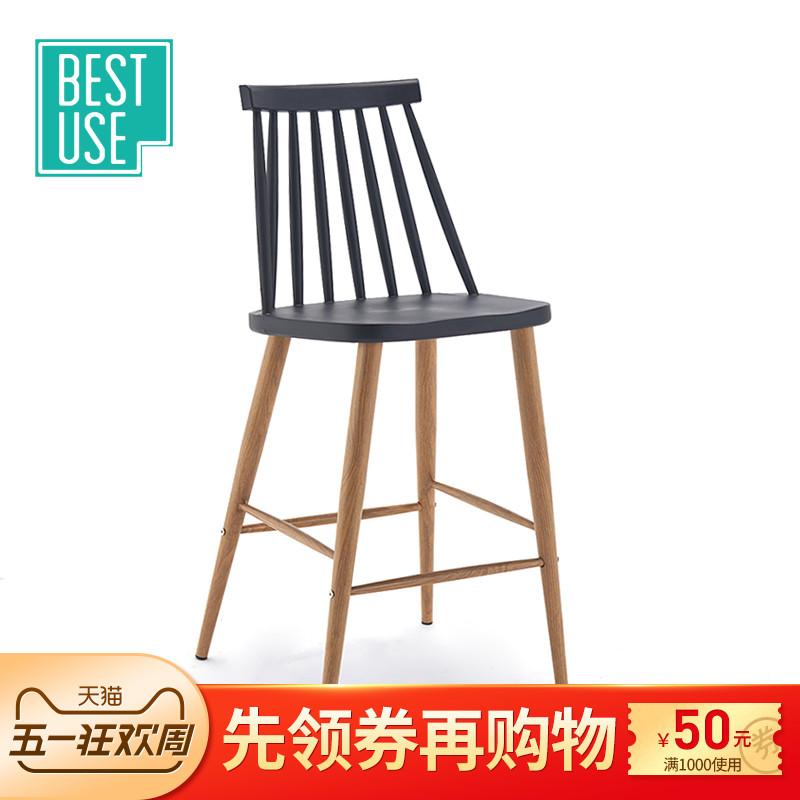 吧台椅子loft
