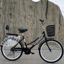 自行车女式通勤单车普通自行车成人 城市骑行学生复古轻便自行车