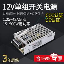 led开关电源变压器220V转12V S-50 100 150 250 350-12V正品直流