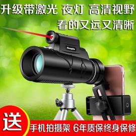 单筒手机望远镜高清高倍夜视狙击手成人演唱会小型拍照儿童望眼镜图片