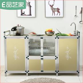 简易橱柜碗柜厨房柜不锈钢水槽柜 洗菜盆柜洗手盆柜 铝合金柜橱柜