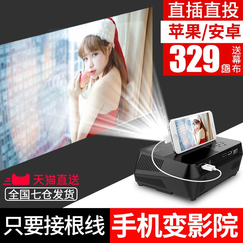 T1S手机投影仪 家用小型无线智能wifi投影机3D便携式微型2018新款android(套3)宿舍卧室无屏电视家庭影院