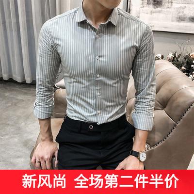 纳特·尤尼条纹衬衫男秋季商务休闲长袖修身2018新款韩版帅气衬衣