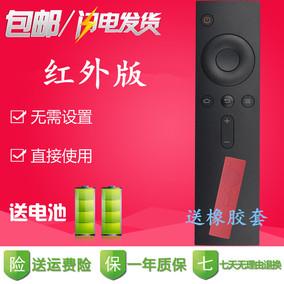 适用小米电视遥控器L32/L43/L49M5-AZ L55M5-AA L40 L65M5-AZ红外