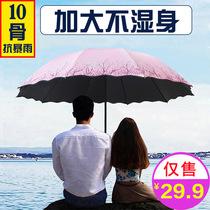 防雨黑色钓鱼专用太阳摆摊大型雨防紫外线直圆大号创意人