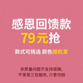 诗蔚女包【感恩回馈款59元抢,款式可以挑选】颜色随机发!图片