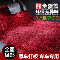 博文四季南韩冰丝加密长毛专用汽车脚垫地毯金丝绒亮丝防水防滑垫