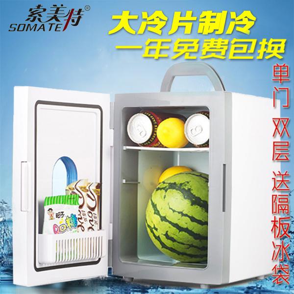 胰島素小冰箱冷藏