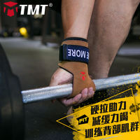 TMT booster with fitness gloves pull-ups grip with men's sports wrist leather slippery horizontal bar female deadlift