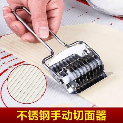 手动切面器家用面条机压面机不锈钢切面刀做面条的模具切面条
